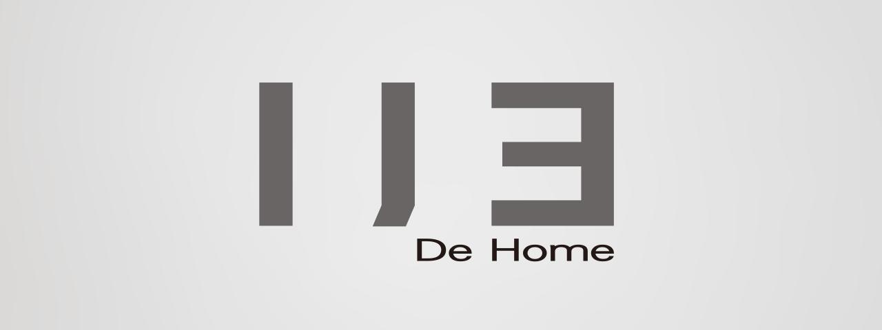 リヨ・デ・ホーム